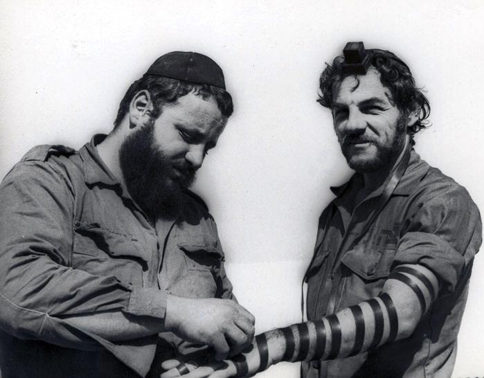 לג בעומר לפני 50 שנה